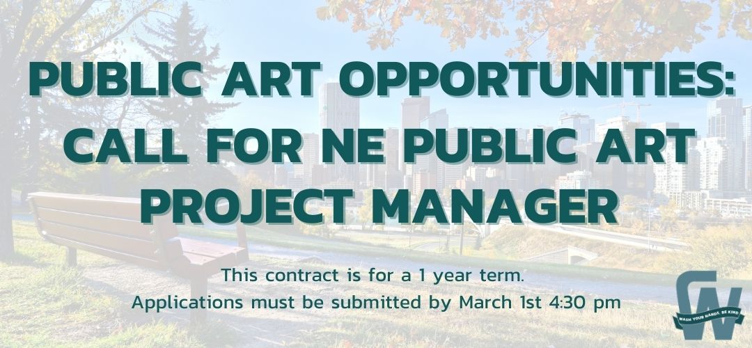 Public Art Project Manager Opportunity – closes March 1